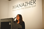 Manazher: Views from the Middle East, Image 14 by Schmucker Art Gallery